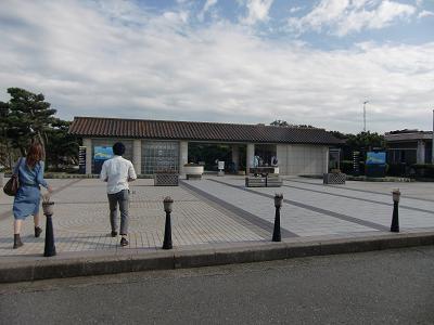 城ケ島公園1