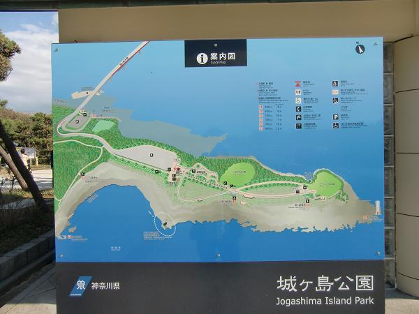 城ケ島公園2