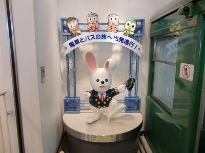 ウサギのマスコットキャラ