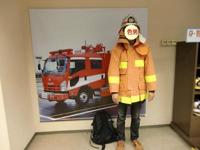 消防服姿で記念写真