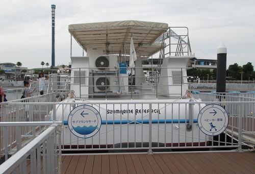 うみファームの船