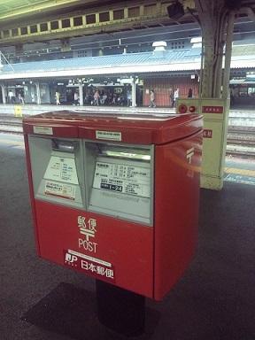JR京都駅ホームのポスト