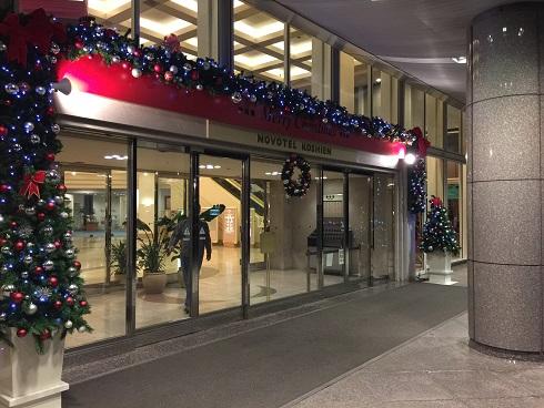 ノボテル甲子園の入り口・クリスマス仕様