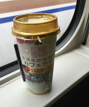 金澤珈琲店のコーヒー