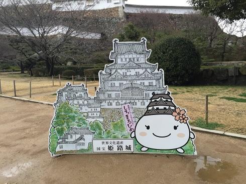 姫路城のゆるキャラ