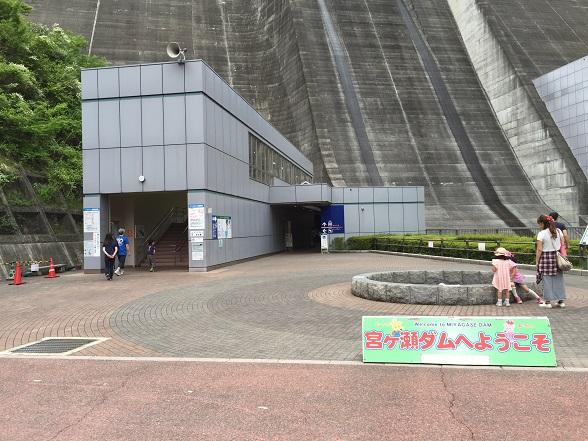 ダム登り口