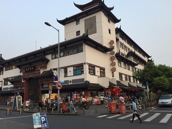 豫園の商店街2