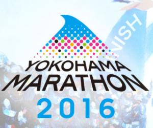 横浜マラソン2016ロゴ