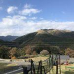 少し高台から大野山を望んだところ。紅葉が美しい!
