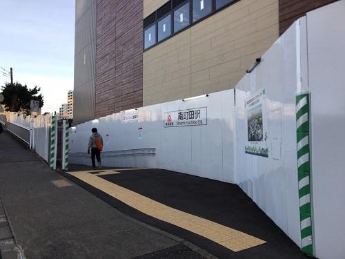 南町田駅の南口への臨時入り口