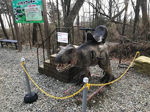 100円で乗れる、動く恐竜