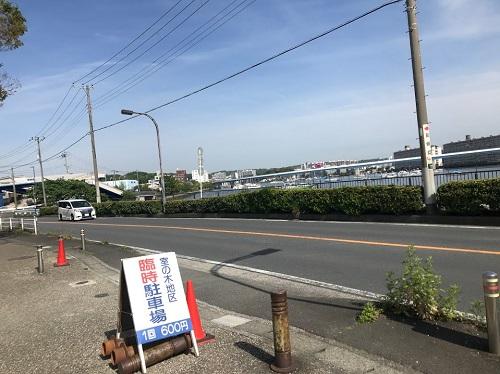 野島公園の臨時駐車場 ここのすぐ横はもう横須賀市