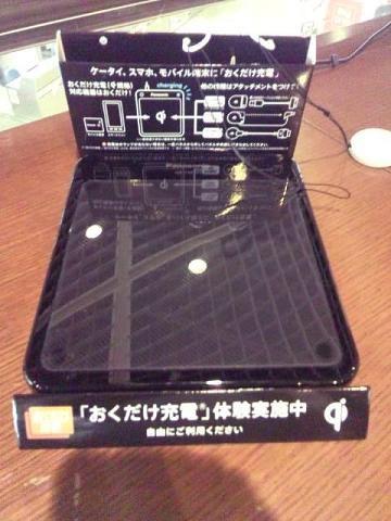 携帯のワイヤレス充電パッド
